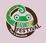 Logo 1 ander festival